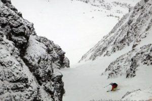 Silvertone ski area