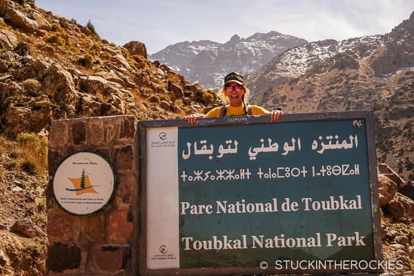 The entrance to the Parc National du Toubkal.